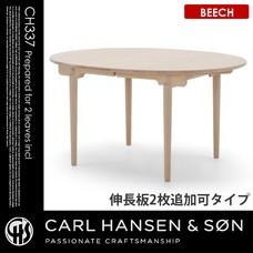 CH337 ダイニングテーブル 140×115 BEECH CARL HANSEN & SON