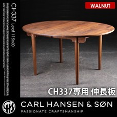 CH337 Leaf Walnut CARL HANSEN & SON
