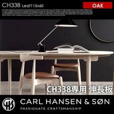 CH338 Leaf Oak CARL HANSEN & SON