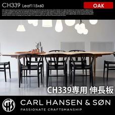 CH339 Leaf Oak CARL HANSEN & SON