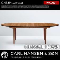 CH339 Leaf Walnut CARL HANSEN & SON