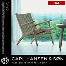 CH25 オーク イージーチェア CARL HANSEN & SON