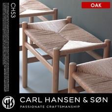 CH53オークスツール CARL HANSEN & SON
