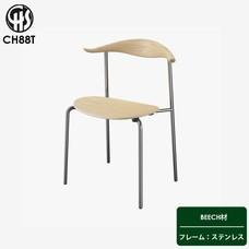 CH88T BEECH-ステンレス脚 CARL HANSEN & SON