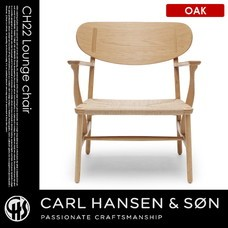 ラウンジチェア CH22 オーク Oak CARL HANSEN & SON