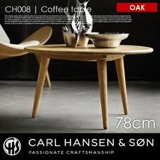COFFEE TABLE CH008オーク φ78cm CARL HANSEN & SON