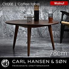 COFFEE TABLE CH008 Walnut φ78cm CARL HANSEN & SON