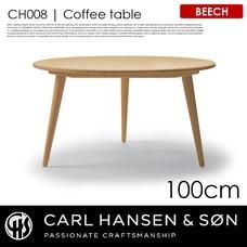 COFFEE TABLE CH008 ビーチ φ100cm CARL HANSEN & SON