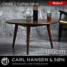 COFFEE TABLE CH008 Walnut φ100cm CARL HANSEN & SON