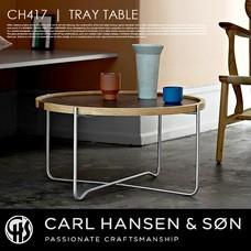 COFFEE TABLE CH417 トレイテーブル CARL HANSEN & SON