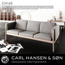 SOFA CH163 CARL HANSEN & SON