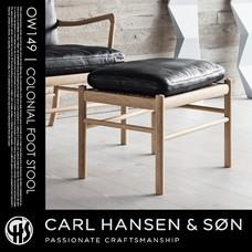 COLONIAL FOOTSTOOL OW149F CARL HANSEN & SON