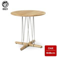 E021 EMBRACE LOUNGE TABLE 48cm OAK CARL HANSEN & SON