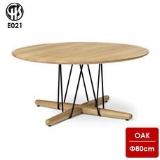 E021 EMBRACE LOUNGE TABLE 80cm OAK CARL HANSEN & SON