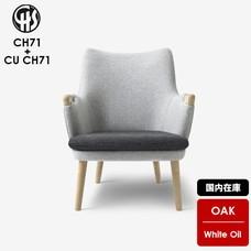 【国内在庫】CH71 CUCH71 OAK-WHoil CARL HANSEN & SON