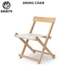 BM4570 DINING CHAIR CARL HANSEN & SON