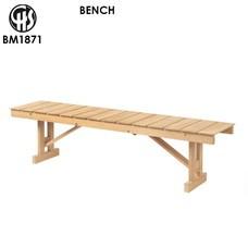 BM1871 BENCH CARL HANSEN & SON
