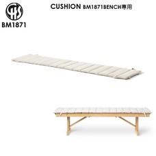 BM1871 CUSHION CARL HANSEN & SON
