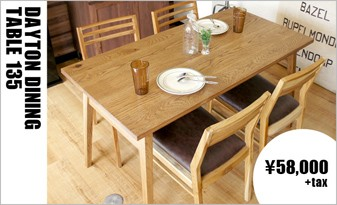 BELARD MULTI TABLE