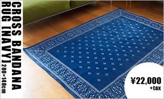 cross bandanna rug Navy