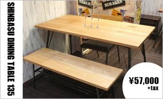 SHINBASU DINING TABLE135
