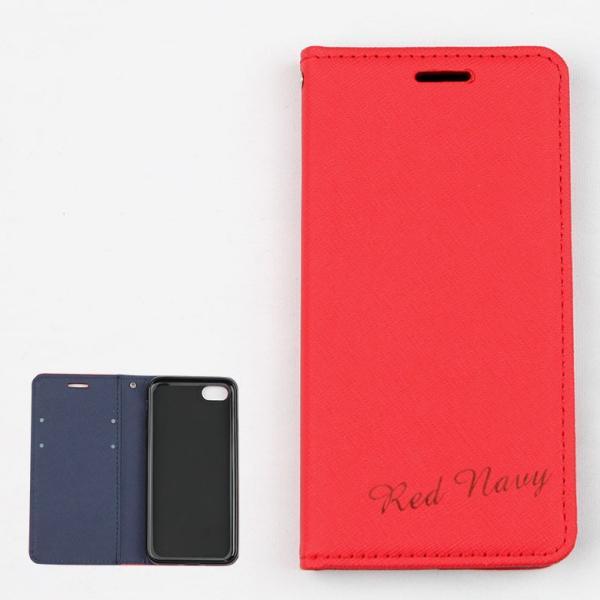 iphone xr ケース 手帳型 アイフォンxr アイフォーン アイフォンテンアール iphonexr iPhone8 名入れ X XS XSMax iPhone7 カバー おしゃれ アイホンケース 11n|big-brave|17