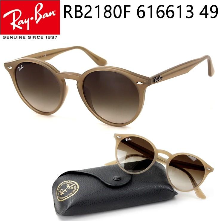 80882fa6624c39 レイバン サングラス Ray-Ban メンズ レディース RB2180F 616613 51 ...
