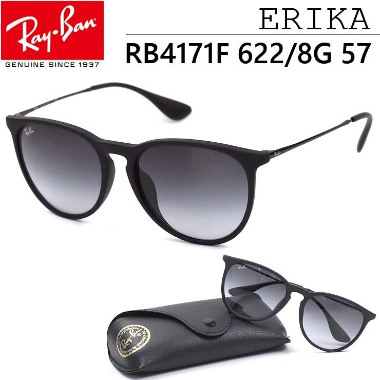 6093d37a3a6601 レイバン サングラス エリカ Ray-Ban RB4171F 622/8G 57サイズ メンズ ...
