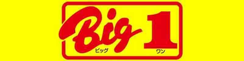 ビッグワンストア ロゴ