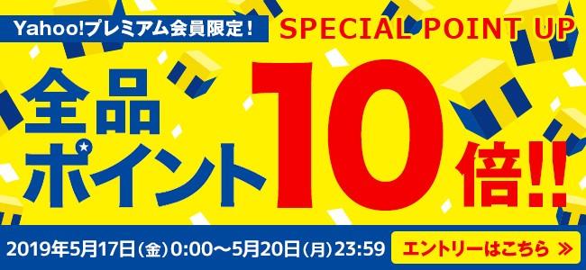 e5e106f6dc3c ビッグヒット Yahoo!店の最新情報 - 通販 - Yahoo!ショッピング