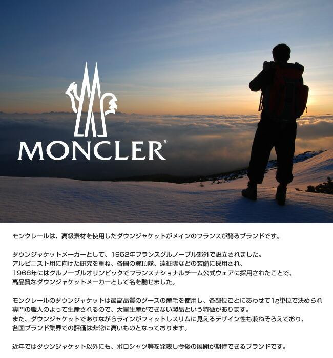 モンクレール(MONCLER)タイトルバナー