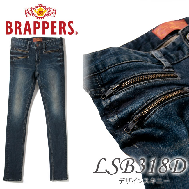 BRAPPERS ファスナーデザインスキニージーンズ