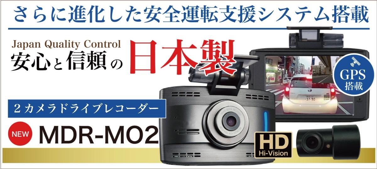 MDR-MO2