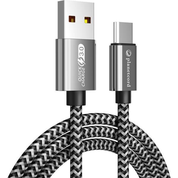 【最上位モデル】 USB Type-C ケーブル 急速充電 Switch スマホ Android 充電器 1m 1.5m QuickCharge3.0対応 AQUOS Xperia HUAWEI アンドロイド planetcord bigprice 13