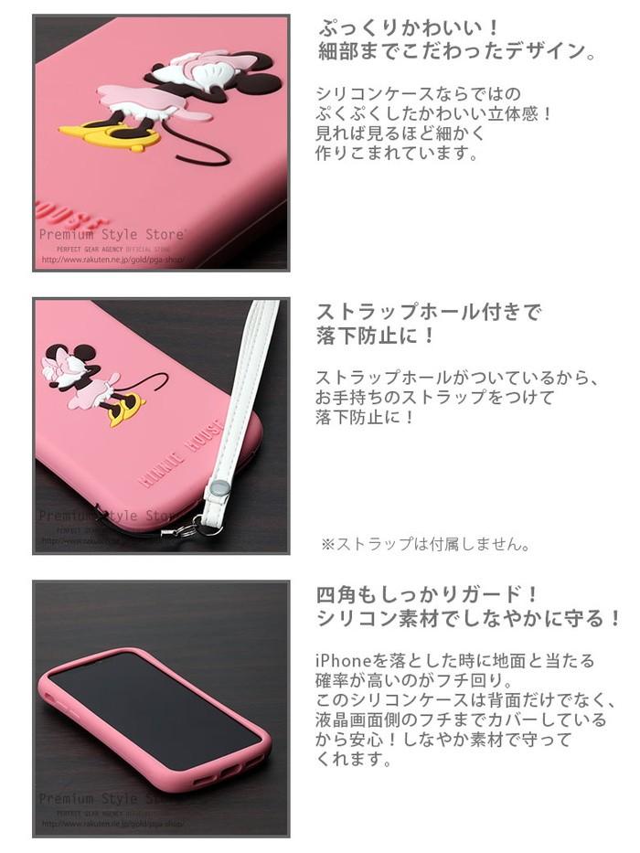 cde26d4360 □ ディズニー iPhoneX 専用 ラウンドフォーム シリコンケース :256 ...