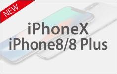 iPhoneX/iPhone8/iPhone8 Plus