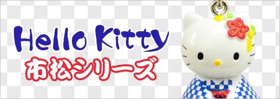 市松キティ