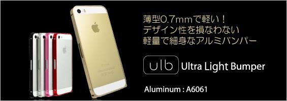 iPhone6 (4.7インチ) 専用 日本製旭硝子採用 表面硬度9H 0.33mmの強化ガラス製フィルム