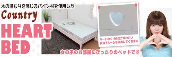 姫系ホワイト色パイン材木製シングルベッドフレーム