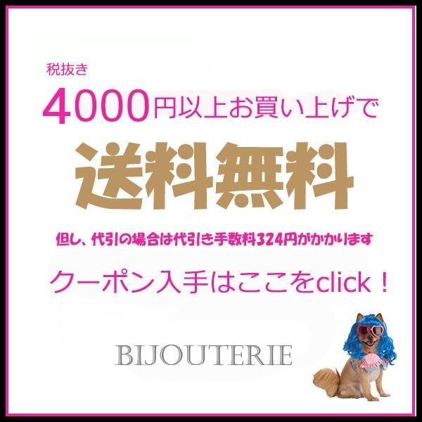 ◆ 合計金額4000円以上で送料無料!(代引き決済はご利用できません)