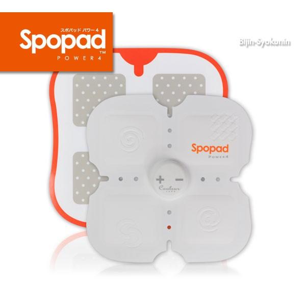 スポパッドパワー4SPOPAD POWER4