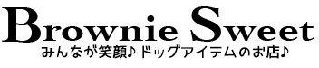 犬の服/犬用ハーネスリード/国産,無添加,犬猫おやつ/ペット用品通販店