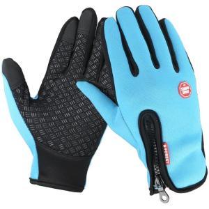 スマホ対応 手袋 メンズ  レディース 防寒 防風 グローブ スマートフォン タッチパネル 自転車|binetto|12