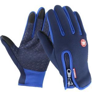 スマホ対応 手袋 メンズ  レディース 防寒 防風 グローブ スマートフォン タッチパネル 自転車|binetto|10