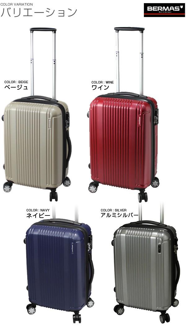 b3e1990fc5 キャリーバッグ おしゃれ 安い キャリーバック スーツケース 海外旅行 ...