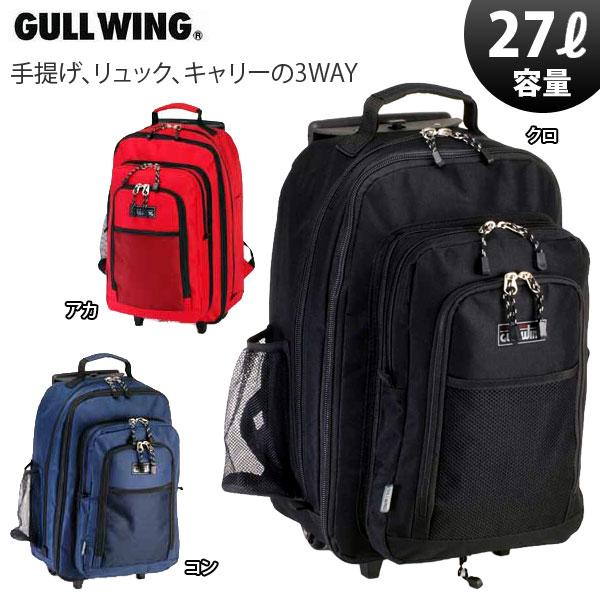 494236456c キャリーバッグ おしゃれ 安い キャリーバック かわいい 旅行 :FA-GULLWING-15152:キャリーバッグ&旅行バッグのBINGO - 通販  - Yahoo!ショッピング