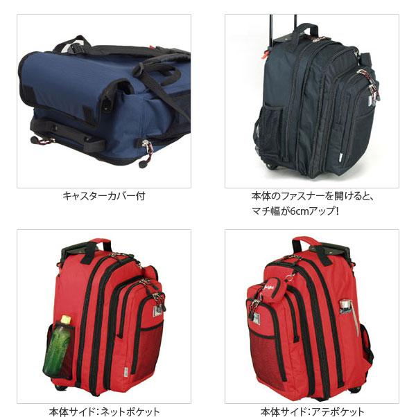 35f9ea12a6 キャリーバッグ おしゃれ 安い キャリーバック かわいい 旅行 :FA ...