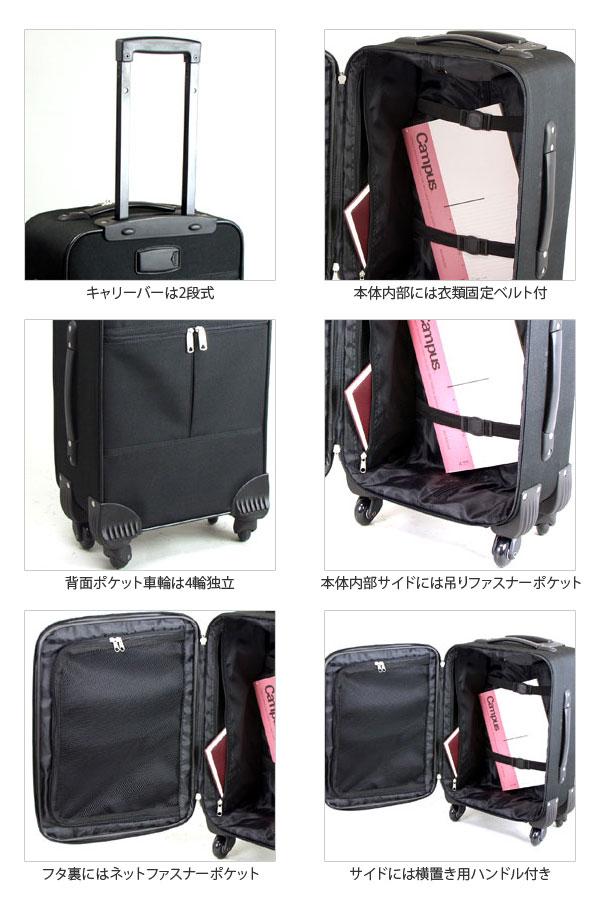 b187357e7c キャリーバッグ おしゃれ 安い キャリーバック かわいい 旅行 :FA-VALENTINO-VISCANI-15066:キャリーバッグ&旅行バッグの BINGO - 通販 - Yahoo!ショッピング