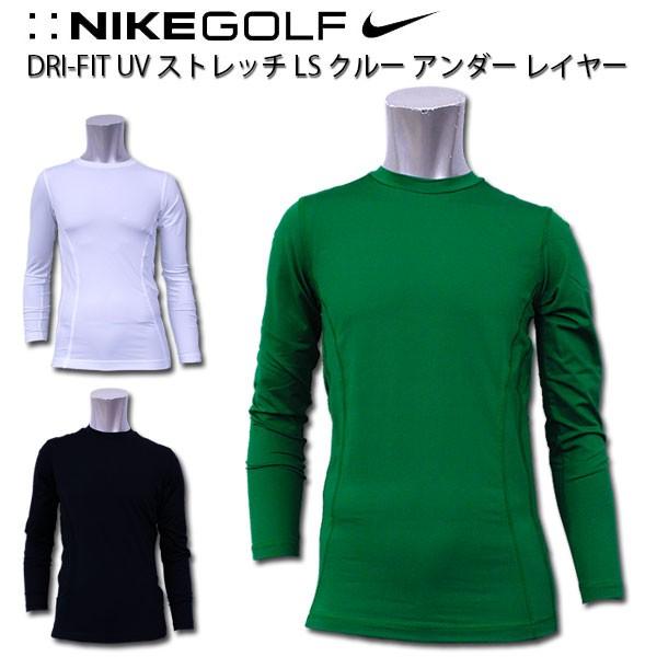ナイキ ゴルフのお買い得商品をキュレーション!