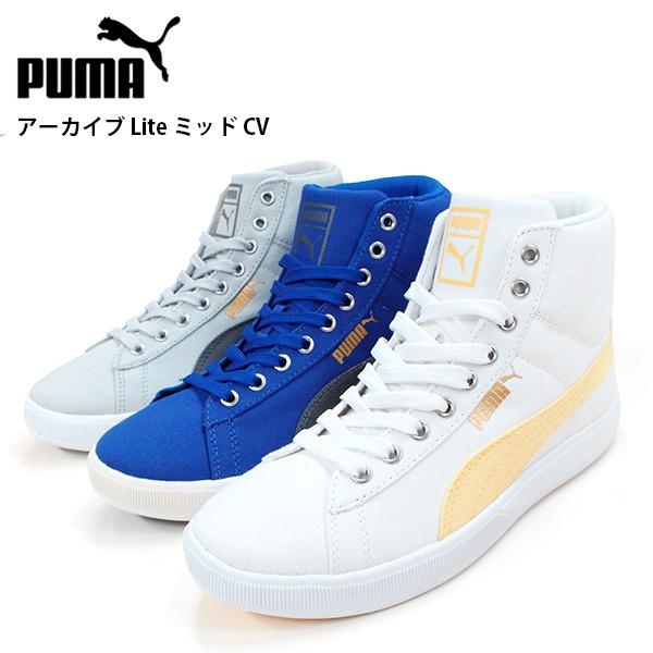 PUMA スニーカー 大特集!!!